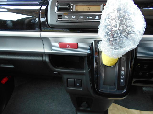 ハイブリッドXSターボ  登録届出済未使用車 両側自動ドア(14枚目)