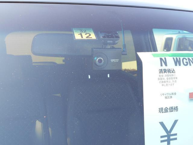 G SS2トーンカラースタイルパッケージ 社外フルセグナビ・Bカメラ・ETC・あんしんパッケージ(5枚目)