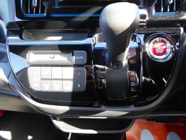 G SS2トーンカラースタイルパッケージ 社外フルセグナビ・Bカメラ・ETC・あんしんパッケージ(15枚目)