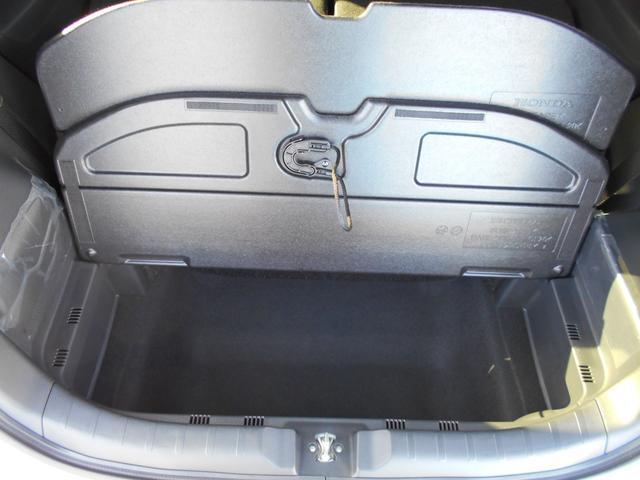 G SS2トーンカラースタイルパッケージ 社外フルセグナビ・Bカメラ・ETC・あんしんパッケージ(23枚目)