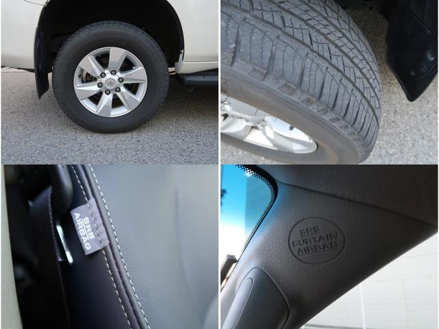タイヤの残り山もタップリです☆タイヤはミシュランのSUV用タイヤです☆サイド&カーテンエアバッグ付き