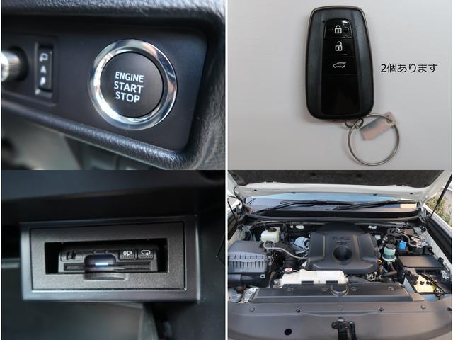 鍵をカバンやポケットに入れたままでドアロック開閉やエンジン始動が可能なスマートキー(2個)&プッシュスタート付き☆サイド&カーテンエアバッグ付き☆ETC付き☆エンジンルームも綺麗な状態です。
