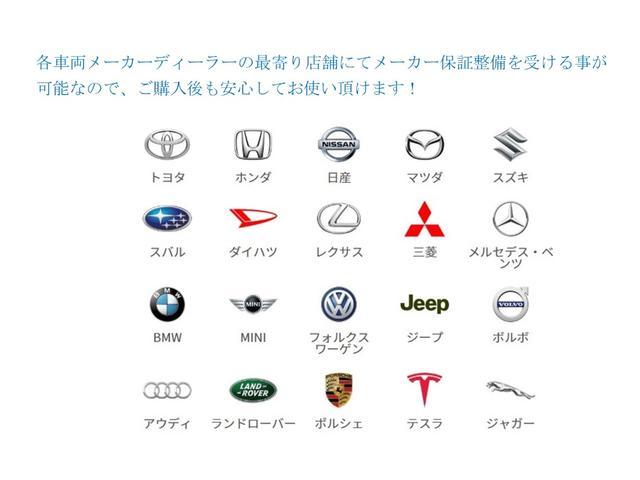 全国最寄りのトヨタディーラー工場にて2023年5月又は10万キロまでメーカー保証を受ける事が可能なので、ご購入後も安心してお使い頂けます☆