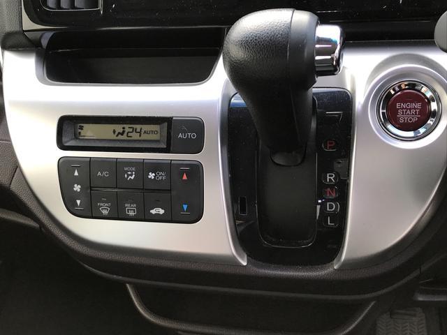 G・Aパッケージ CTBA ハーフレザーシート クルーズコントロール スマートキー HIDヘッドライト オートライト オートエアコン 14インチアルミホイール(8枚目)