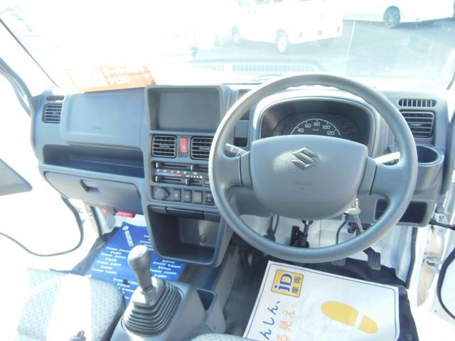 「スズキ」「スーパーキャリイ」「トラック」「愛媛県」の中古車13