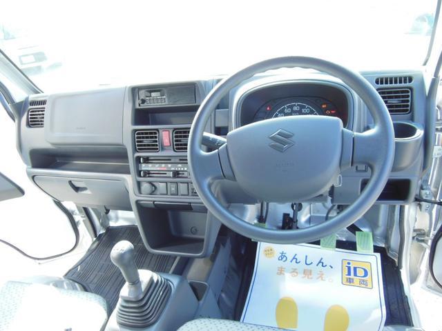 「スズキ」「キャリイトラック」「トラック」「愛媛県」の中古車14