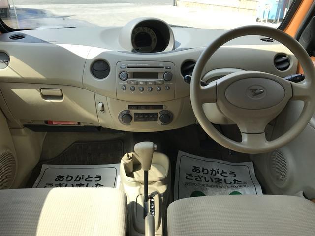 「ダイハツ」「エッセ」「軽自動車」「高知県」の中古車24