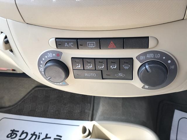「ダイハツ」「エッセ」「軽自動車」「高知県」の中古車27