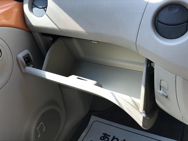 「ダイハツ」「エッセ」「軽自動車」「高知県」の中古車29