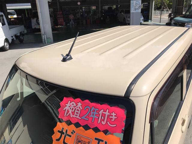 「スズキ」「アルトラパン」「軽自動車」「高知県」の中古車47