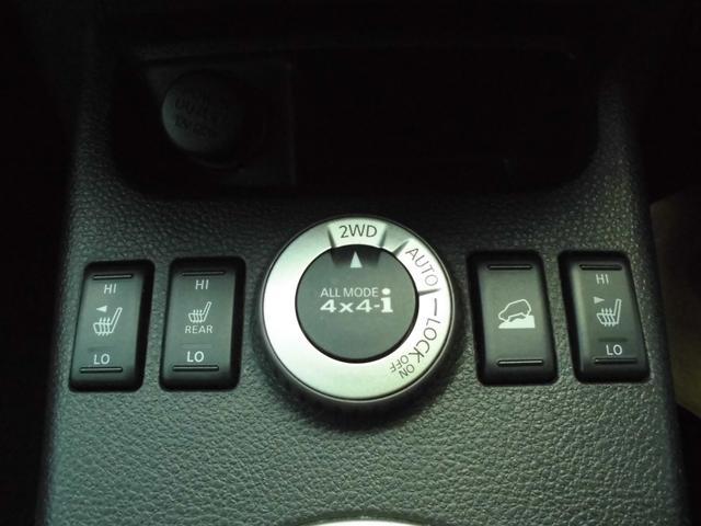 日産 エクストレイル 20Xt バイキセノン オーバーライダー アンダーカバー