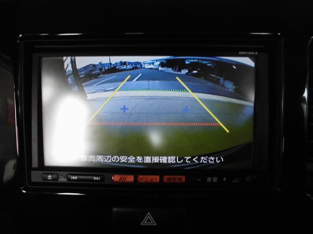 X 純正ナビ 地デジ バックモニター ETC(9枚目)