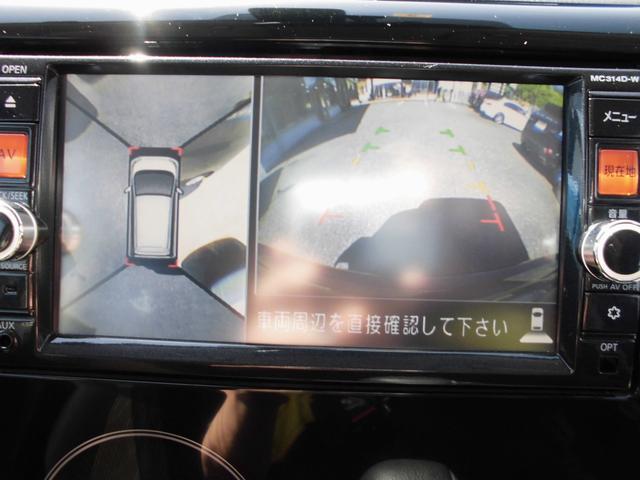 ハイウェイスターX-Vセレ+セーフティII タイヤ4本新品(9枚目)