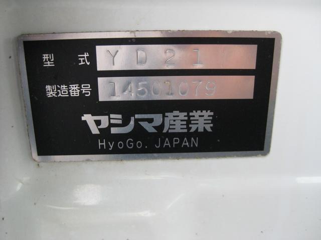 「スズキ」「キャリイトラック」「トラック」「徳島県」の中古車13