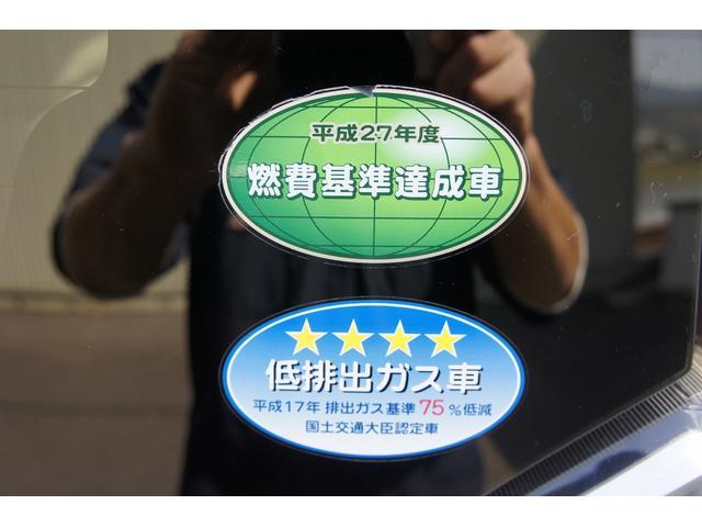 当店の車輌は第三者機関(Goo鑑定、JAAA日本自動車鑑定協会)に依頼し、344項目ものチェック、査定をしております。実走行・修復歴無車であることを証明しております。