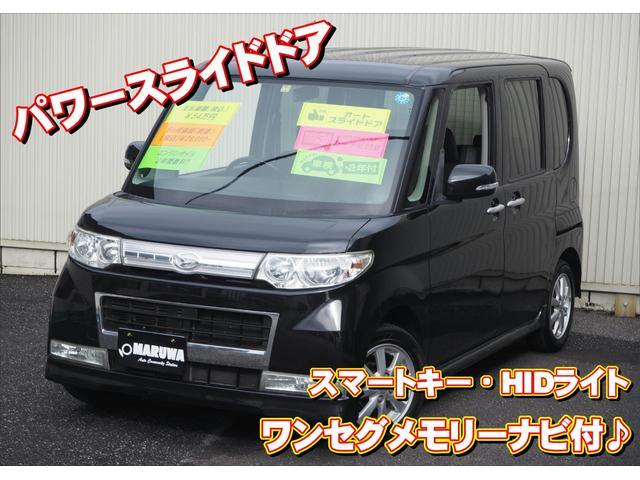 「ダイハツ」「タント」「コンパクトカー」「高知県」の中古車3