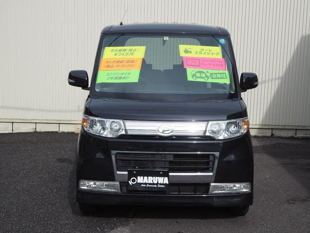「ダイハツ」「タント」「コンパクトカー」「高知県」の中古車17