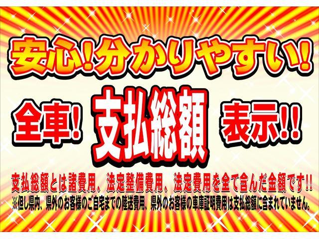 「ダイハツ」「タント」「コンパクトカー」「高知県」の中古車50