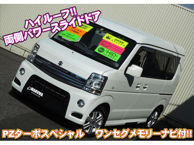 「スズキ」「エブリイワゴン」「コンパクトカー」「高知県」の中古車3