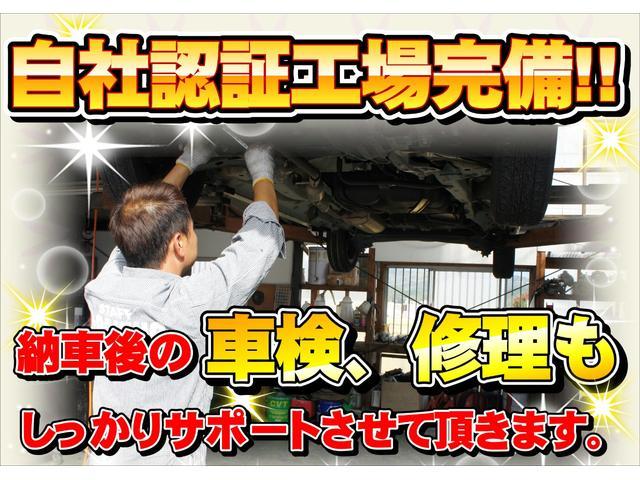 「スズキ」「エブリイワゴン」「コンパクトカー」「高知県」の中古車26