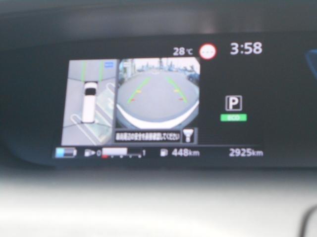 e-POWER ハイウェイスター V衝突軽減ブレーキ(5枚目)