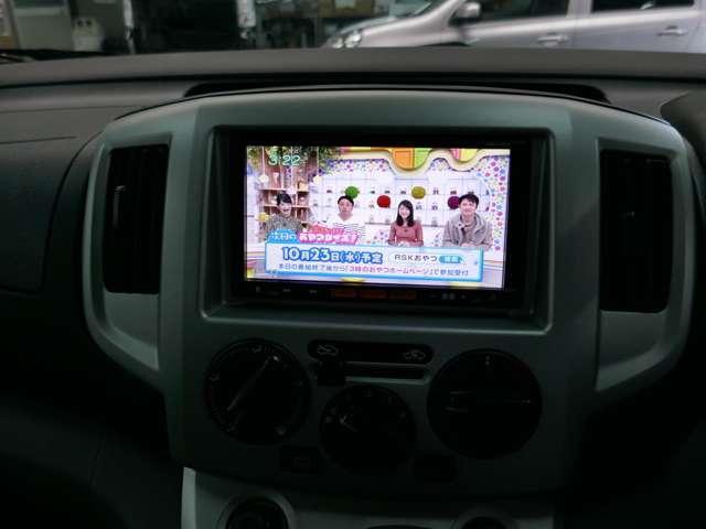「日産」「NV200バネットバン」「ミニバン・ワンボックス」「香川県」の中古車6