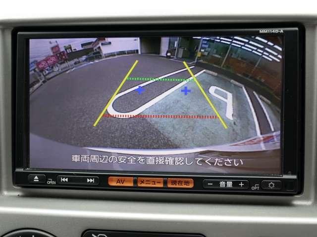 「日産」「NV200バネットバン」「ミニバン・ワンボックス」「香川県」の中古車7
