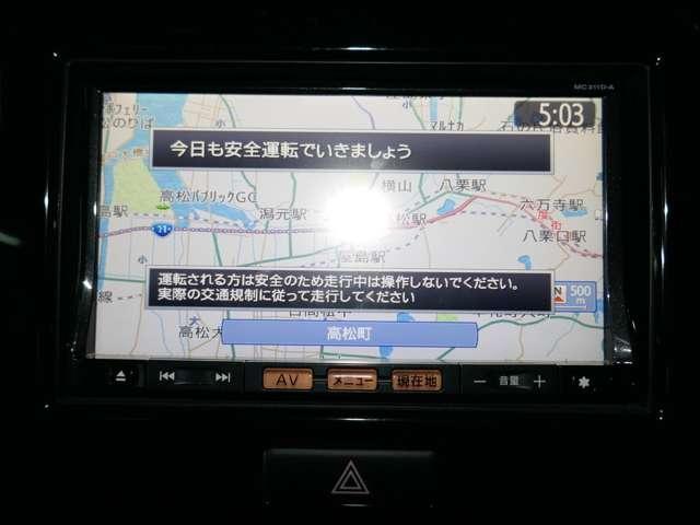 660 X MC311D-Aナビ(10枚目)