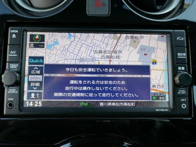 1.2 e-POWER X MJ119D-Wナビ(11枚目)
