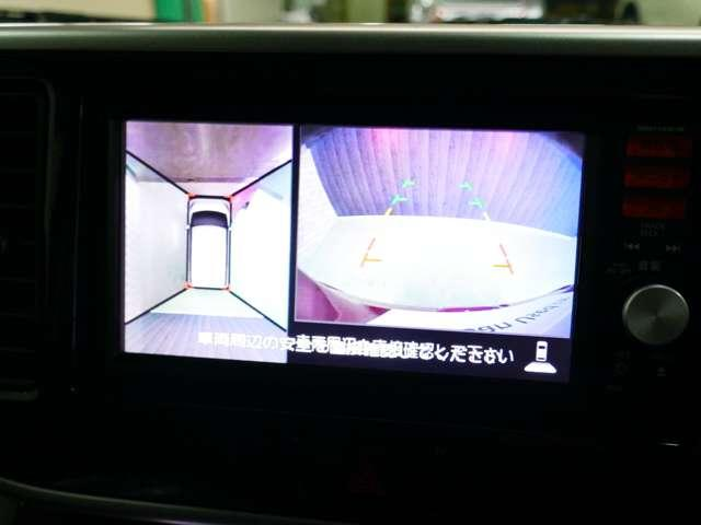 660 ハイウェイスター Xターボ MM114D-Wナビ(9枚目)