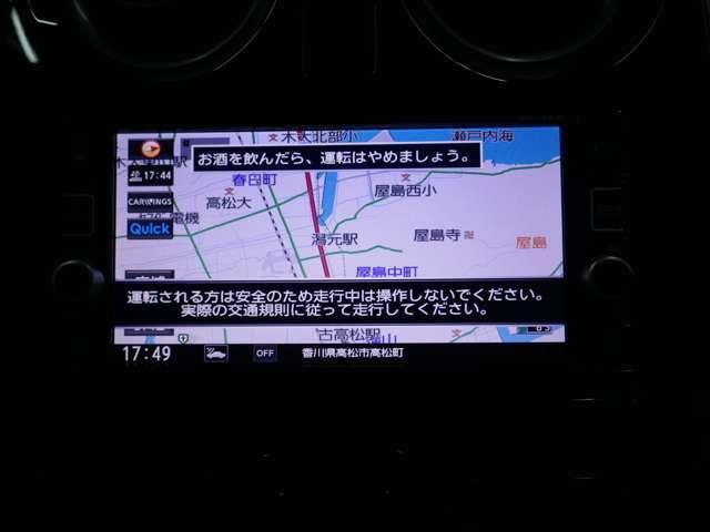 1.2 X DIG-S MM316D-W(8枚目)