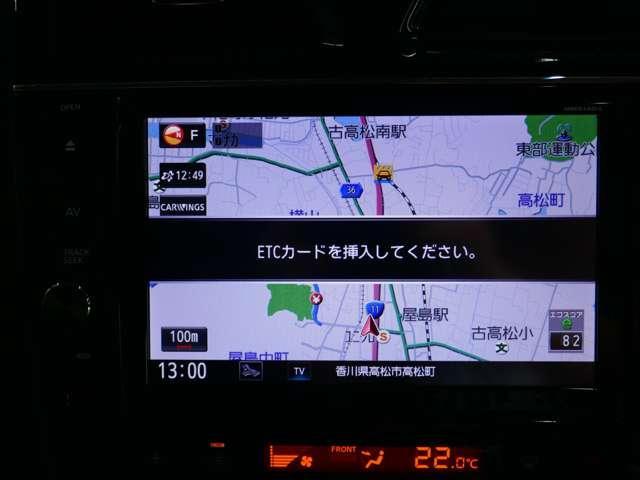 2.0 ハイウェイスター Vセレクション+Safety S-HYBRID アドバンスドセーフティ PKG MM514D-L+後席(6枚目)