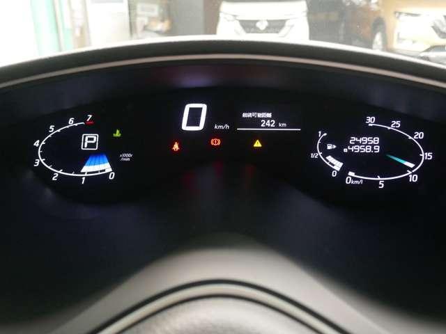 2.0 ハイウェイスター Vセレクション+Safety S-HYBRID アドバンスドセーフティ PKG MM514D-L+後席(8枚目)
