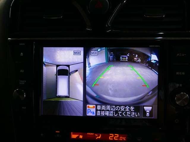 2.0 ハイウェイスター Vセレクション+Safety S-HYBRID アドバンスドセーフティ PKG MM514D-L+後席(11枚目)