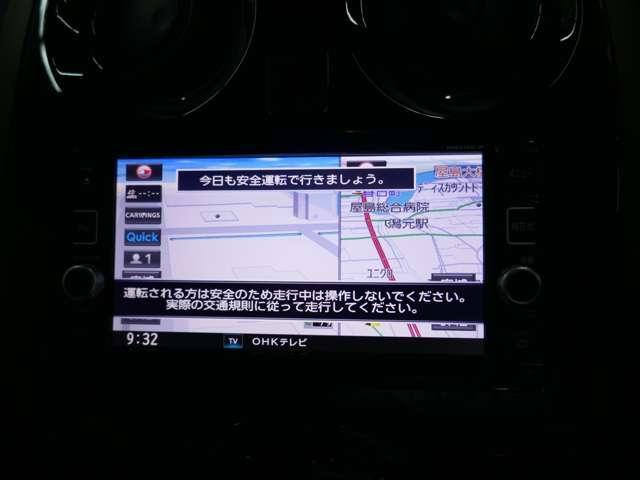 1.2 e-POWER メダリスト MM316D-W(9枚目)