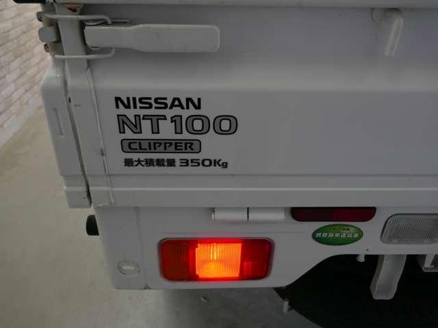 660 DX CN-RE03Dナビ(20枚目)