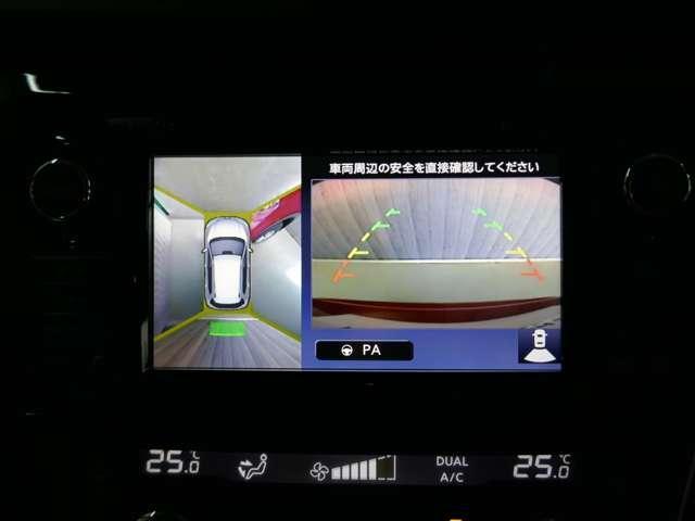 2.0 20X ハイブリッド エマージェンシーブレーキパッケージ 4WD Nissan Connectナビ(10枚目)