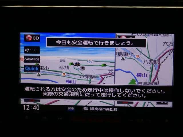660 ハイウェイスターG MM113D-A(8枚目)