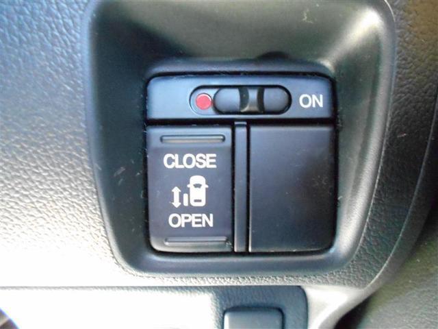 G・Lパッケージ ワンセグ メモリーナビ DVD再生 バックカメラ ETC ドラレコ 電動スライドドア HIDヘッドライト ワンオーナー 記録簿(11枚目)
