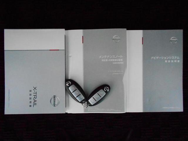 20X ハイブリッド エマージェンシーブレーキP フルセグ メモリーナビ DVD再生 後席モニター バックカメラ 衝突被害軽減システム ETC LEDヘッドランプ ワンオーナー 記録簿(20枚目)