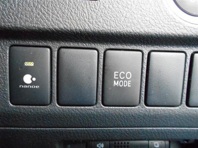 2.4Z フルセグ メモリーナビ DVD再生 後席モニター バックカメラ ETC 両側電動スライド HIDヘッドライト 乗車定員7人 3列シート ワンオーナー 記録簿(15枚目)