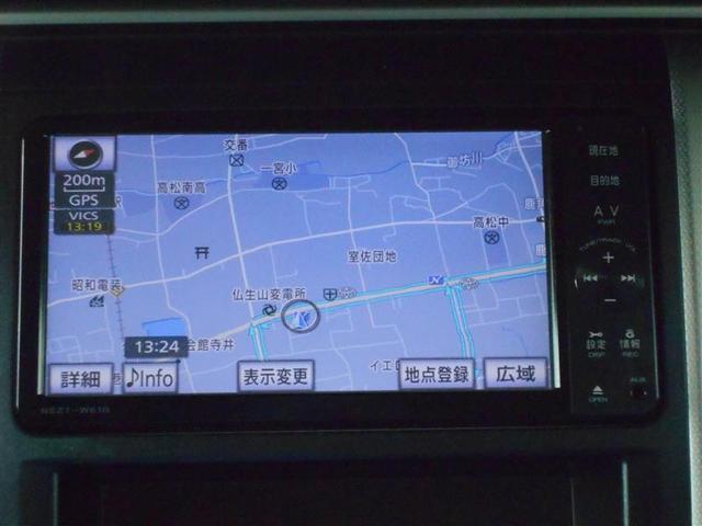 2.4Z フルセグ メモリーナビ DVD再生 後席モニター バックカメラ ETC 両側電動スライド HIDヘッドライト 乗車定員7人 3列シート ワンオーナー 記録簿(18枚目)