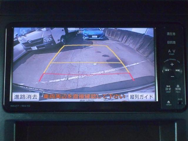 2.4Z フルセグ メモリーナビ DVD再生 後席モニター バックカメラ ETC 両側電動スライド HIDヘッドライト 乗車定員7人 3列シート ワンオーナー 記録簿(19枚目)