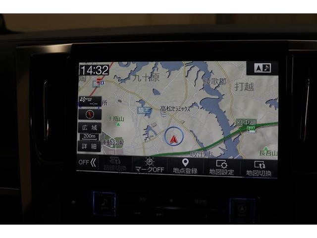 2.5Z Gエディション サンルーフ フルセグ メモリーナビ DVD再生 後席モニター バックカメラ ETC 両側電動スライド LEDヘッドランプ 乗車定員7人 3列シート ワンオーナー 記録簿(10枚目)