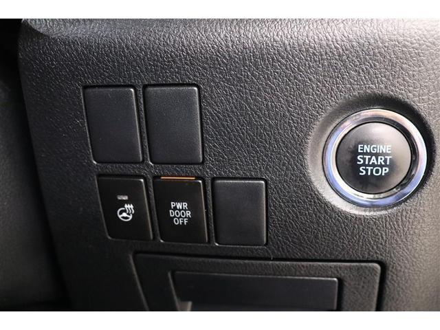 2.5Z Gエディション サンルーフ フルセグ メモリーナビ DVD再生 後席モニター バックカメラ ETC 両側電動スライド LEDヘッドランプ 乗車定員7人 3列シート ワンオーナー 記録簿(20枚目)