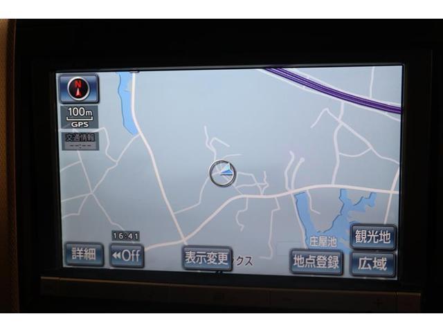 2.4Z ゴールデンアイズ フルセグ HDDナビ DVD再生 後席モニター バックカメラ ETC 両側電動スライド HIDヘッドライト 乗車定員7人 3列シート ワンオーナー 記録簿(9枚目)