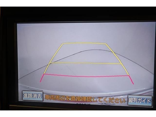 2.4Z ゴールデンアイズ フルセグ HDDナビ DVD再生 後席モニター バックカメラ ETC 両側電動スライド HIDヘッドライト 乗車定員7人 3列シート ワンオーナー 記録簿(10枚目)
