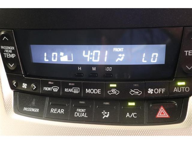 2.4Z ゴールデンアイズ フルセグ HDDナビ DVD再生 後席モニター バックカメラ ETC 両側電動スライド HIDヘッドライト 乗車定員7人 3列シート ワンオーナー 記録簿(11枚目)
