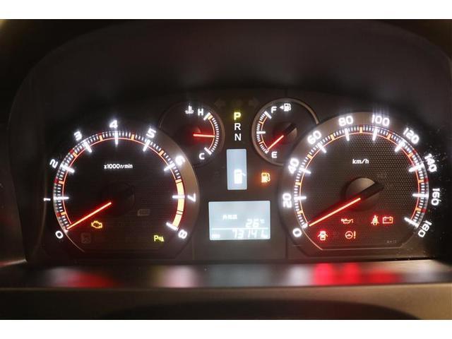 2.4Z ゴールデンアイズ フルセグ HDDナビ DVD再生 後席モニター バックカメラ ETC 両側電動スライド HIDヘッドライト 乗車定員7人 3列シート ワンオーナー 記録簿(18枚目)