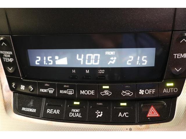 2.4Zプラセレ2G フルセグ HDDナビ DVD再生 後席モニター バックカメラ ETC 両側電動スライド HIDヘッドライト 乗車定員7人 3列シート ワンオーナー 記録簿(17枚目)